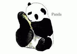 愛するパンダ